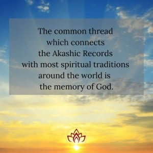 About the Memory of God